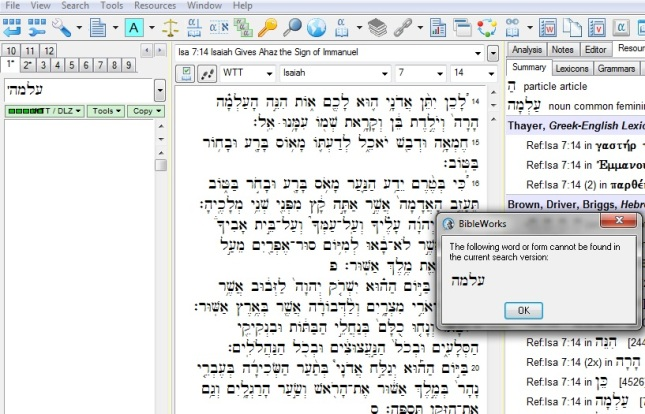 BibleWorks 9 | Zwinglius Redivivus