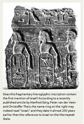 merneptah stele essay The first example is the merneptah stele,  the purpose of this essay is once more to raise objections to these tenets on historical, geographical,.