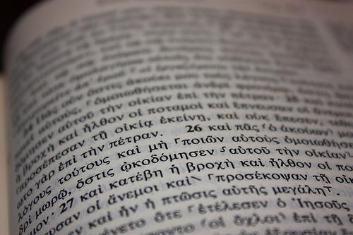 open-greek-nt