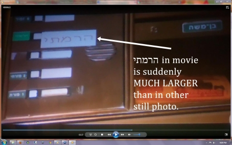 "A screen capture image from the Canadian version of ""The Jesus Discovery"" documentary of the doorbell of the apartment that sits atop the so-called ""Patio-Tomb"" in East Talpiot, Jerusalem."