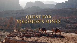 quest-solomons-mines-vi