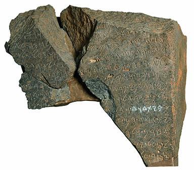 tel-dan-stele