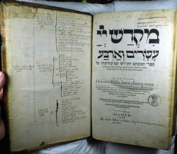 knox-bible