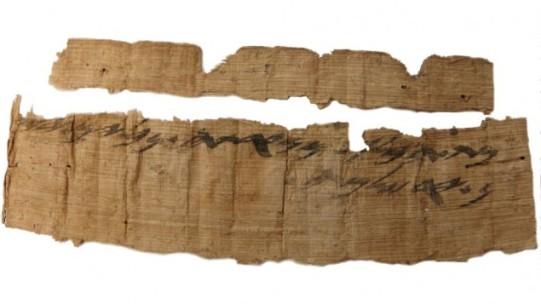 jerusalem_papyrus